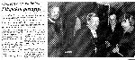 Avoimet ovet Opistolla huhtikuussa 1984